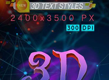 3D Text Styles 10_09_20