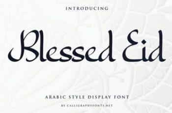 Blessed-Eid